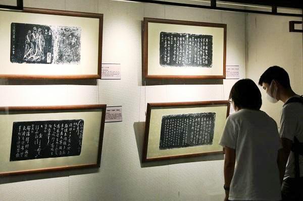 苏州九大世遗园林碑石拓片展首次在沪举行