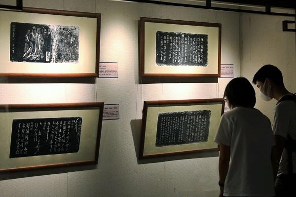 赏文化瑰宝 睹艺术之美 苏州九大世遗园林碑石拓片展首次在沪举行