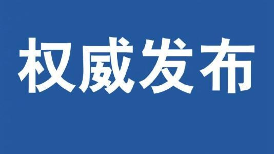 快讯!国际乒联世界巡回赛总决赛再度花落郑州