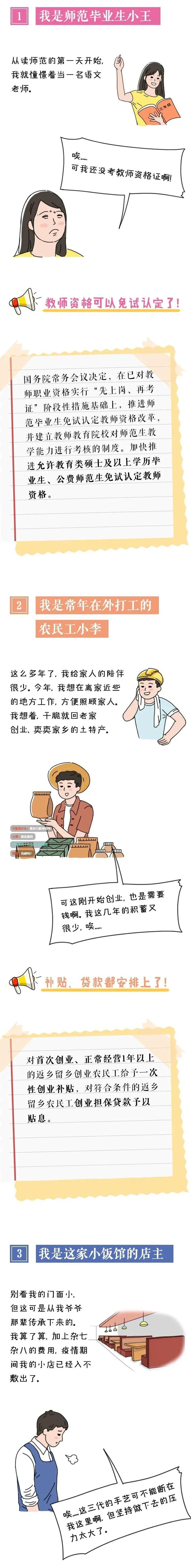 华美登录:道找工作不容易却没想到华美登录图片