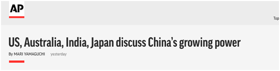 华美平台:妙蓬华美平台佩奥的抗中大图片