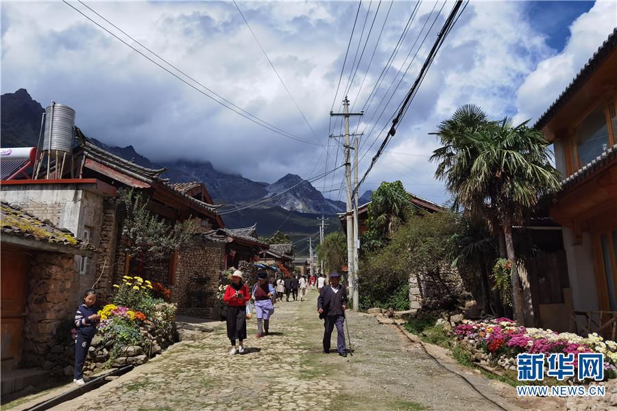 丽江玉湖村:农业、文化和旅游一体