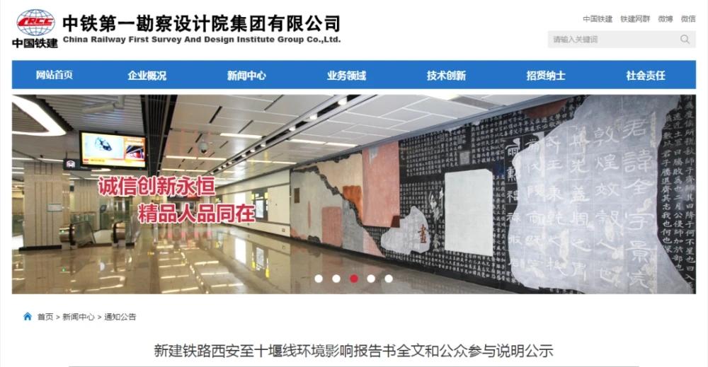 搞定!今年年底 孝感东到Xi安的高铁开工了!