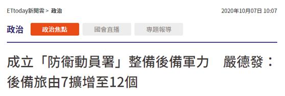 「华美平台注册」突华美平台注册然宣布扩图片