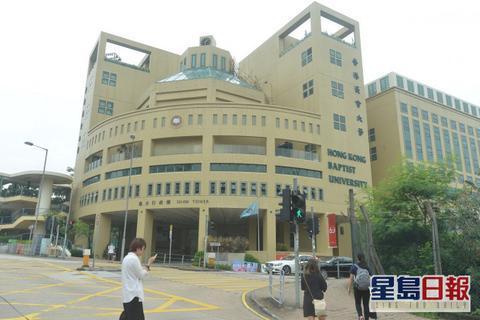 香港浸会大学有学生初步确诊 关闭部分教室改为网上授课图片
