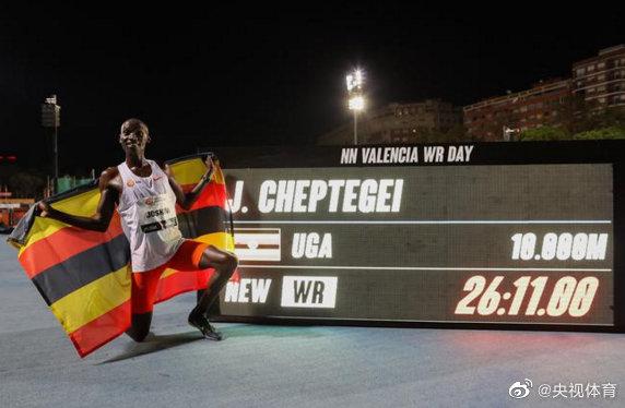 女子5000米、男子10000米世界纪录均告破图片