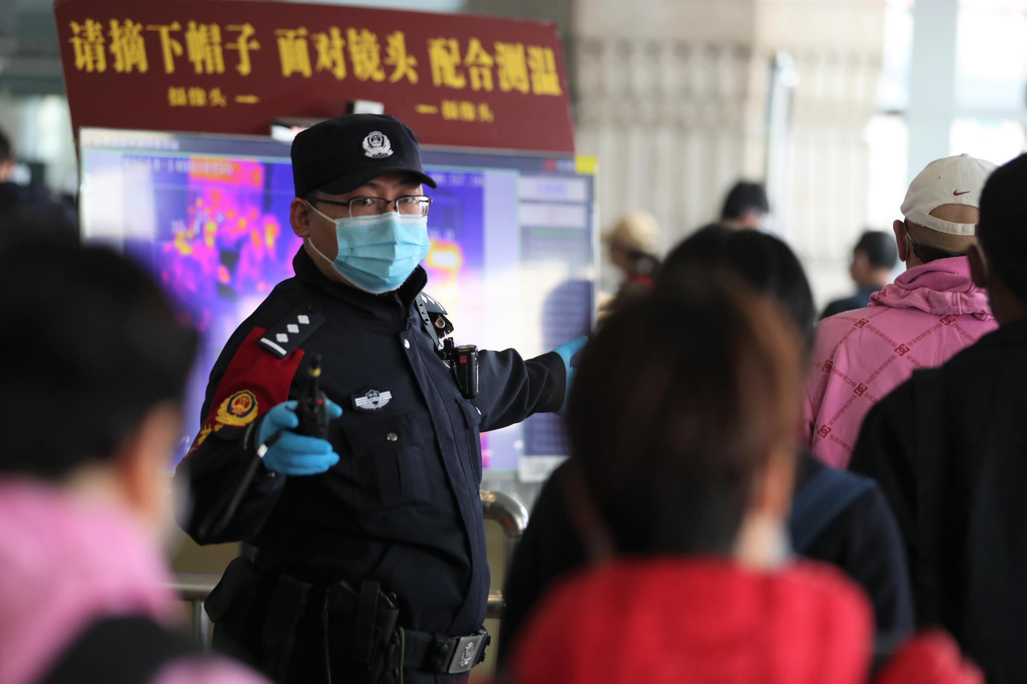 """""""双节""""时代,北京铁路警方尽力确保辖区治安秩序稳固。北京铁路警方供图"""