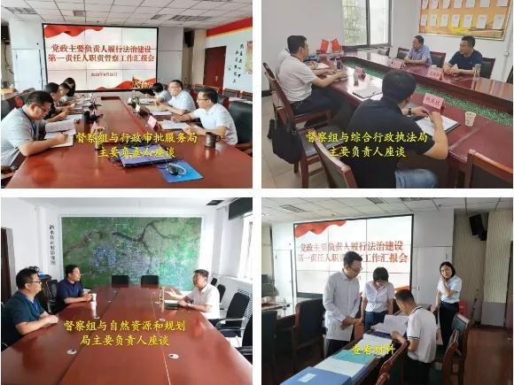 """""""第一指挥 第一指挥""""——泗水县党政主"""