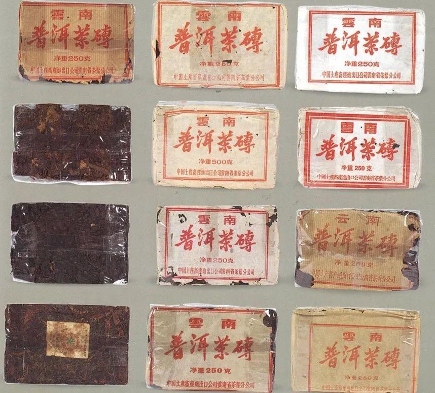 众筹丨13年陈普洱老茶砖,可以喝的古董,品饮、收藏皆可!