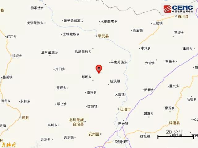 四川绵阳市平武县发生3.2级地震 震源深度13千米图片