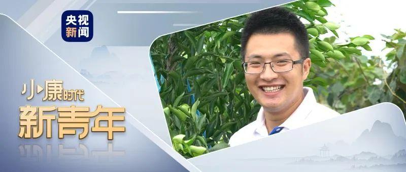 985硕士当农民!看了他的故事,就会明白农民也可以成为让人向往的职业图片