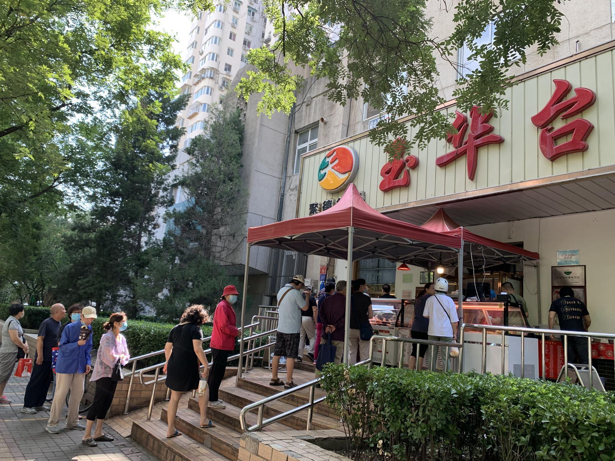 北京餐饮元气恢复,多家营业额超去年同期,部分老字号外卖增4倍图片