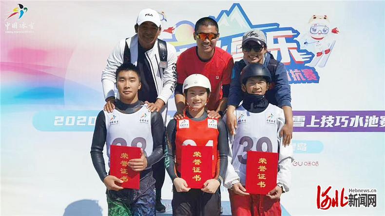 自由式滑雪空中技巧水池赛河北省运动员刘宣赤获两金