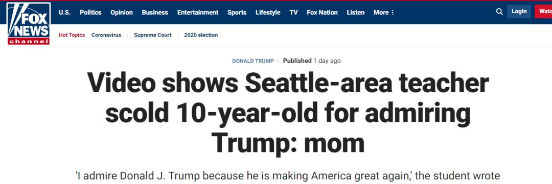 美国一名10岁儿童称特朗普是自己偶像,被踢出课堂