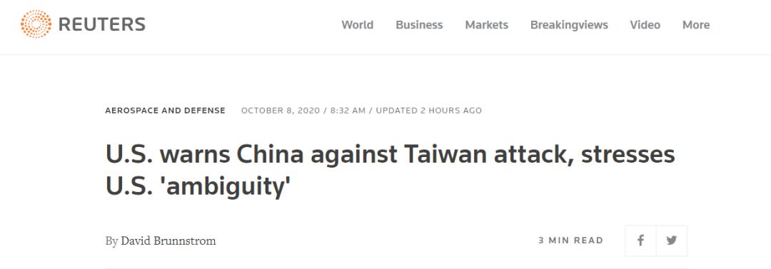 """""""变成一只豪猪对抗大陆"""",美国这位高官给台湾支了一招图片"""