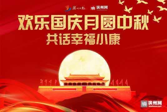 """【谈幸福小康】""""梦乡绿色官庄""""沾化区泊头镇官庄村打造美丽乡村""""官庄""""之路"""