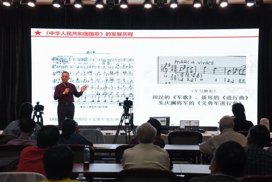 坚持10年推动国歌立法 指挥家于海在上海图书馆讲述国歌的故事
