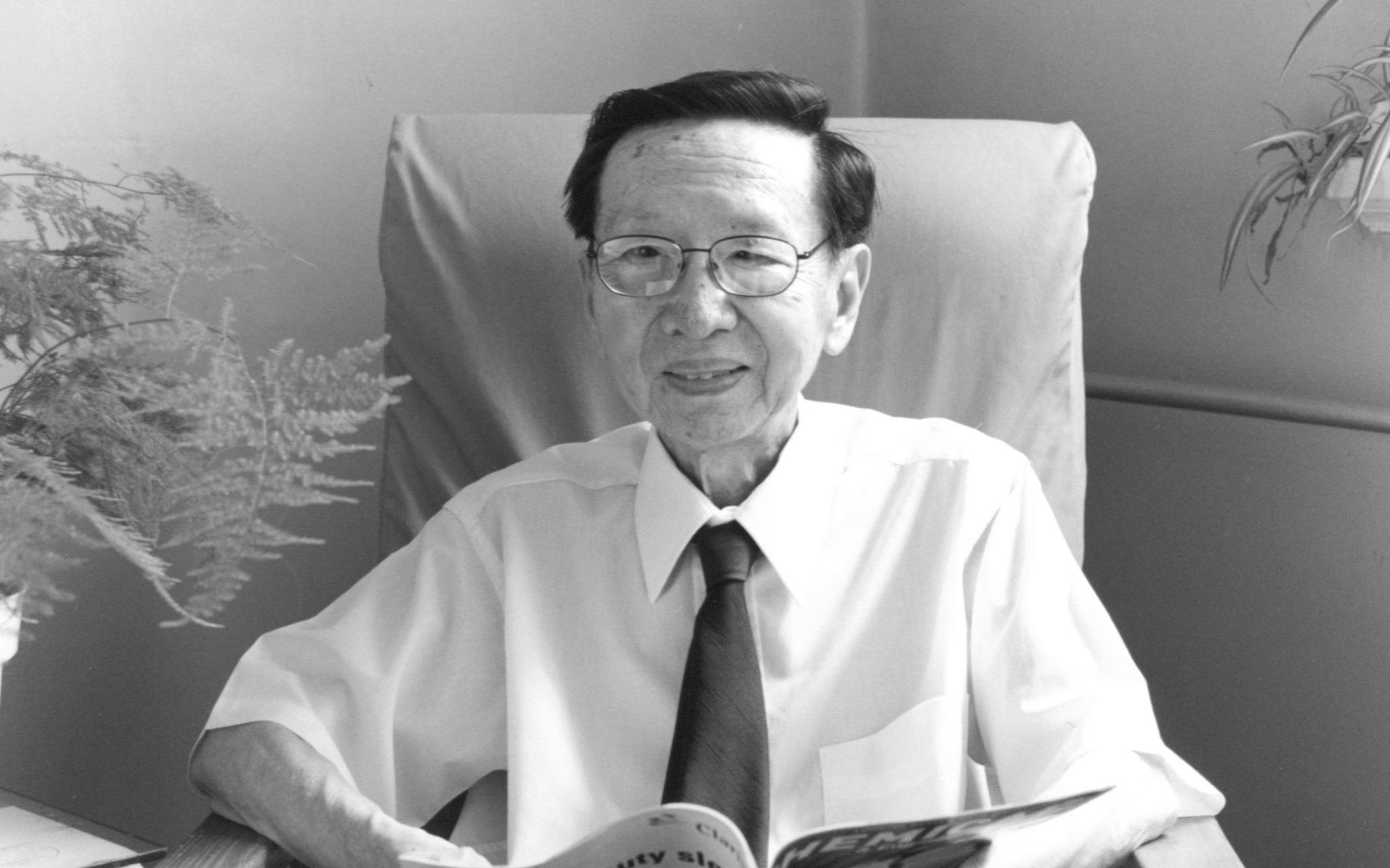 著名物理化学家、中科院院士刘若庄去世,享年95岁图片