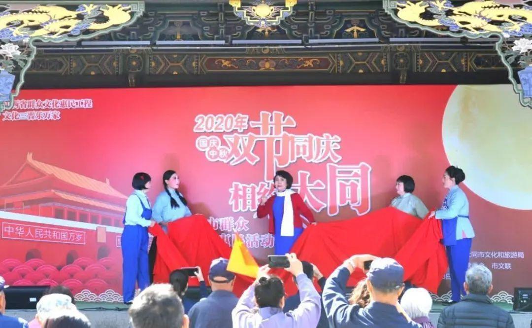 欧宝官网:山西大同:大众文化惠民运动激活文化旅游市场