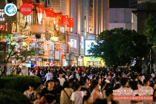 """""""十一""""双黄金周在合肥市庐阳区掀起消费热潮"""