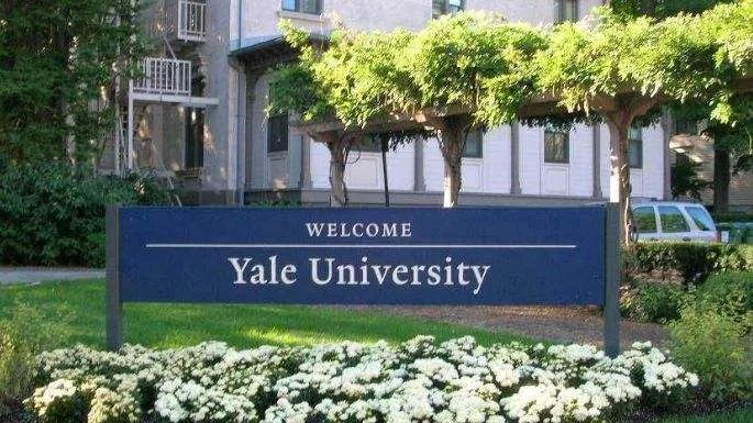 美国司法部起诉耶鲁大学 提出这项指控