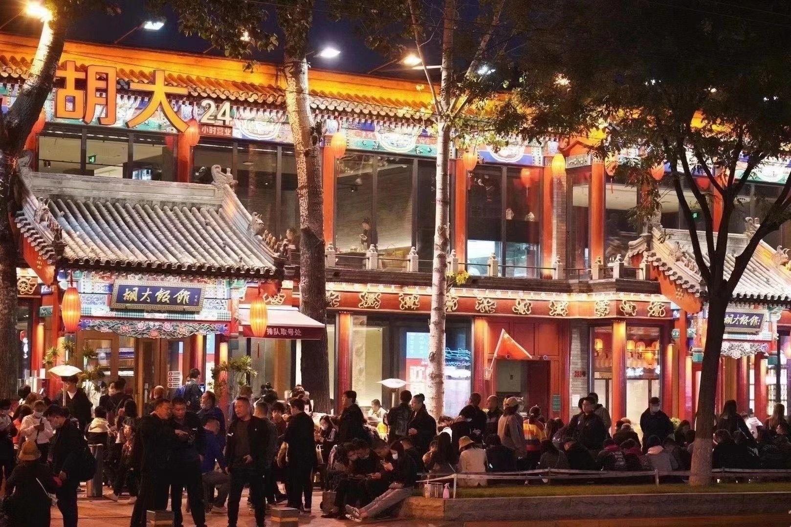 北京老字号、网红餐馆假期客流火爆,烤鸭、小龙虾热卖图片