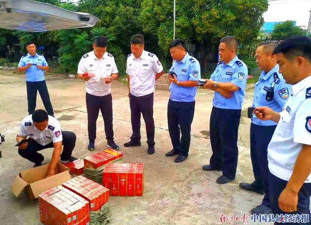 江苏省遂宁市:深挖扩线打击烟草专卖品非法运输