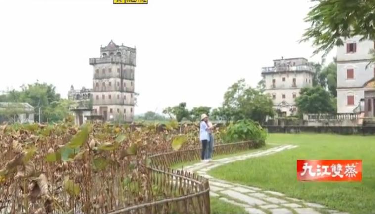 江门:国庆假期欢喜祥和 接待游客逾38