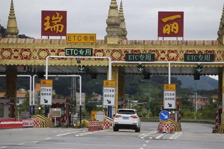 云南省瑞丽市:10日零时起中国籍人员离瑞无需核酸证明