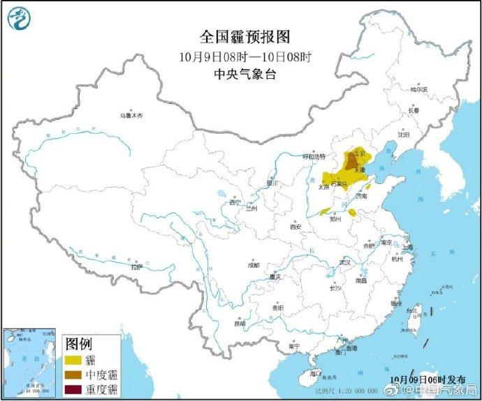 今明两日京津冀局地有中度霾 能见度不足500米图片