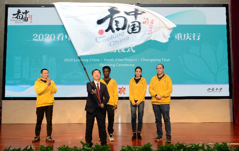 重庆美丽乡村,8国青年将用镜头记录图片