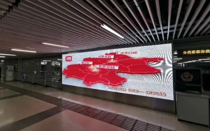 """广电媒体与网红景点如何产生""""化学反应""""?北京广播电视台有新招图片"""