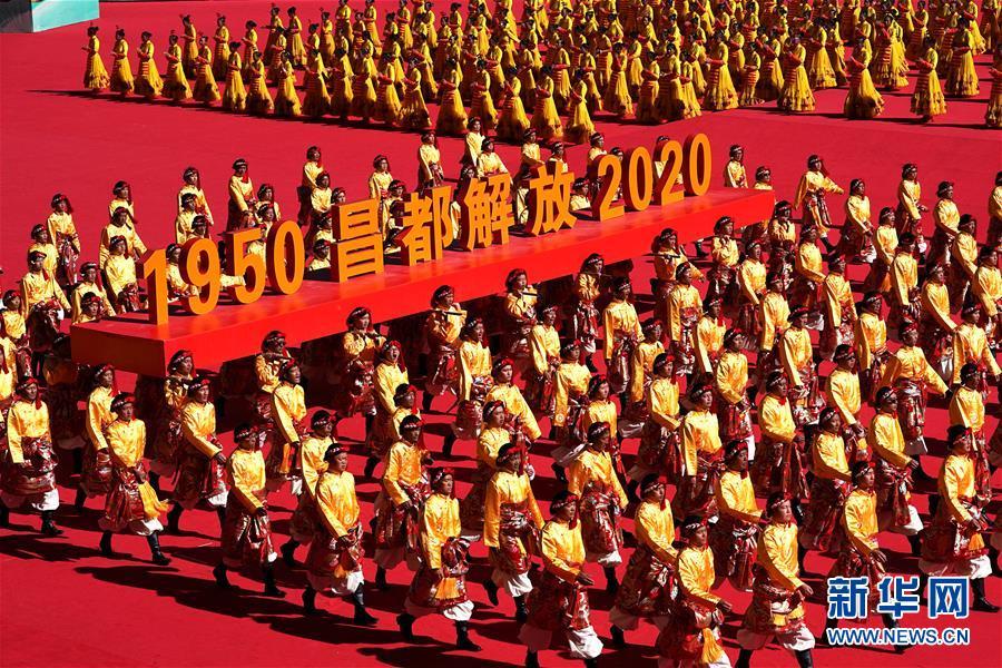 这是10月9日拍摄的西藏昌都解放70周年庆贺大会现场。 当日,西藏昌都解放70周年庆贺大会在昌都会举办。 新华社记者 詹彦 摄