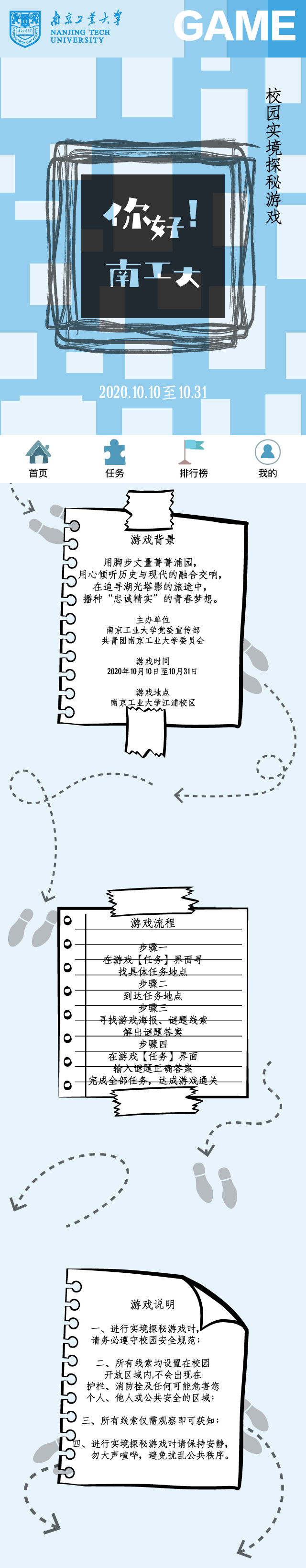 【华美测速】园实境华美测速探秘游戏真图片