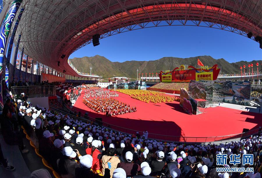 西藏昌都各族各界隆重庆祝解放70周年图片
