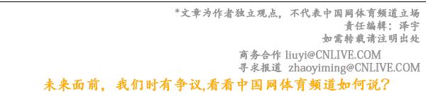 """第九届中国马术节落幕 比赛激烈""""后浪""""上榜"""
