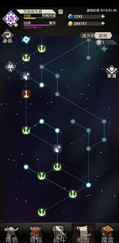 《不朽之旅》魔龙自爆流玩法攻略 魔龙自爆流搭配推荐