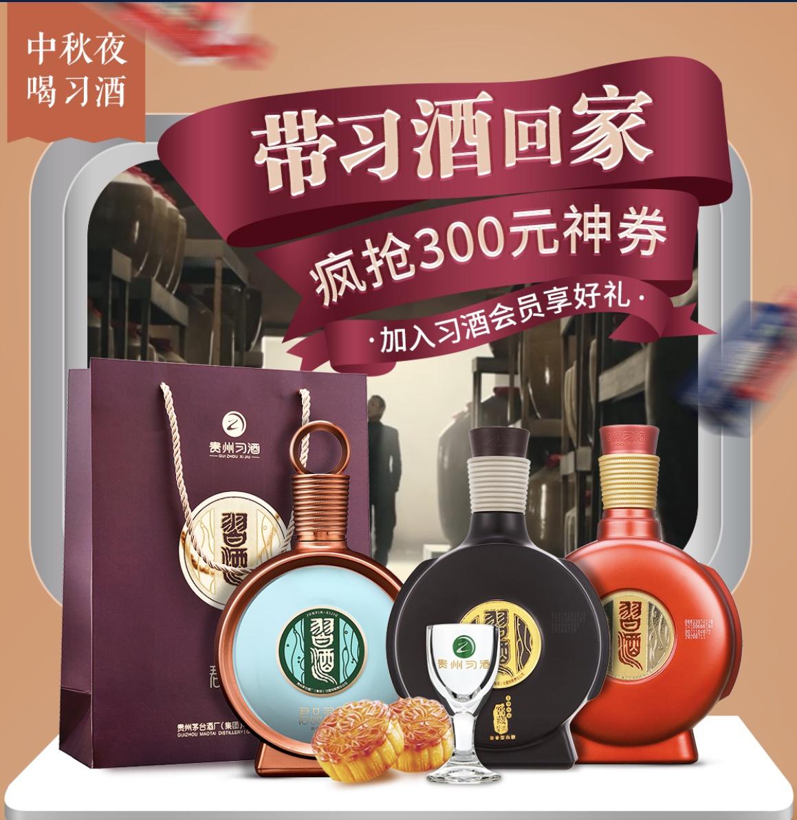 """""""雙節""""酒水消費轉暖,京東多品牌銷售增幅超三位數圖片"""