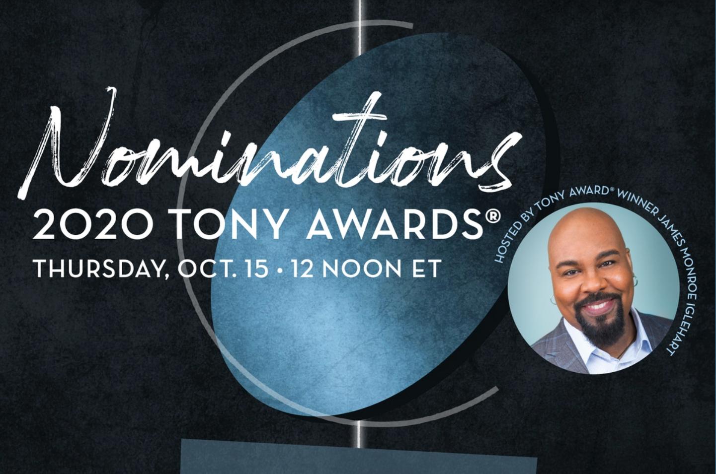 托尼奖提名10月中旬线上揭晓,仅18部作品符合评奖资格图片