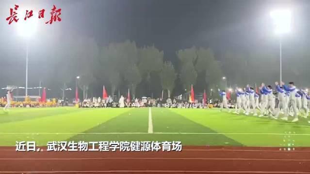 近日, @武汉生物工程学院 健源体育场,伴随着一首首歌曲……