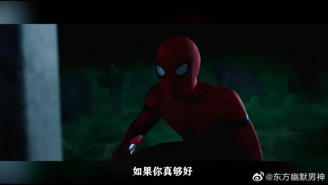 英雄远征;你们觉得小蜘蛛能超越钢铁侠吗?