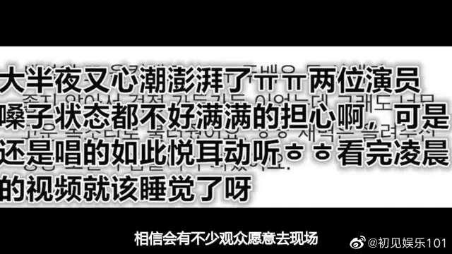《陈情令》掀起海外华流热潮,外网百万评论为肖战王一博打call