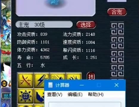 梦幻西游:爆总砸10亿造蛇卵,翻页泪妖直接放,老王带来梦幻结局