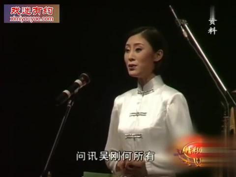 【名家系列京剧张火丁】张火丁年轻时就不一般,唱的真稳