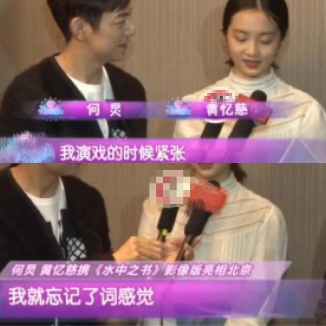 黄磊女儿被何炅称为神奇宝贝,机智应对舞台忘词,意外撞脸小宋佳