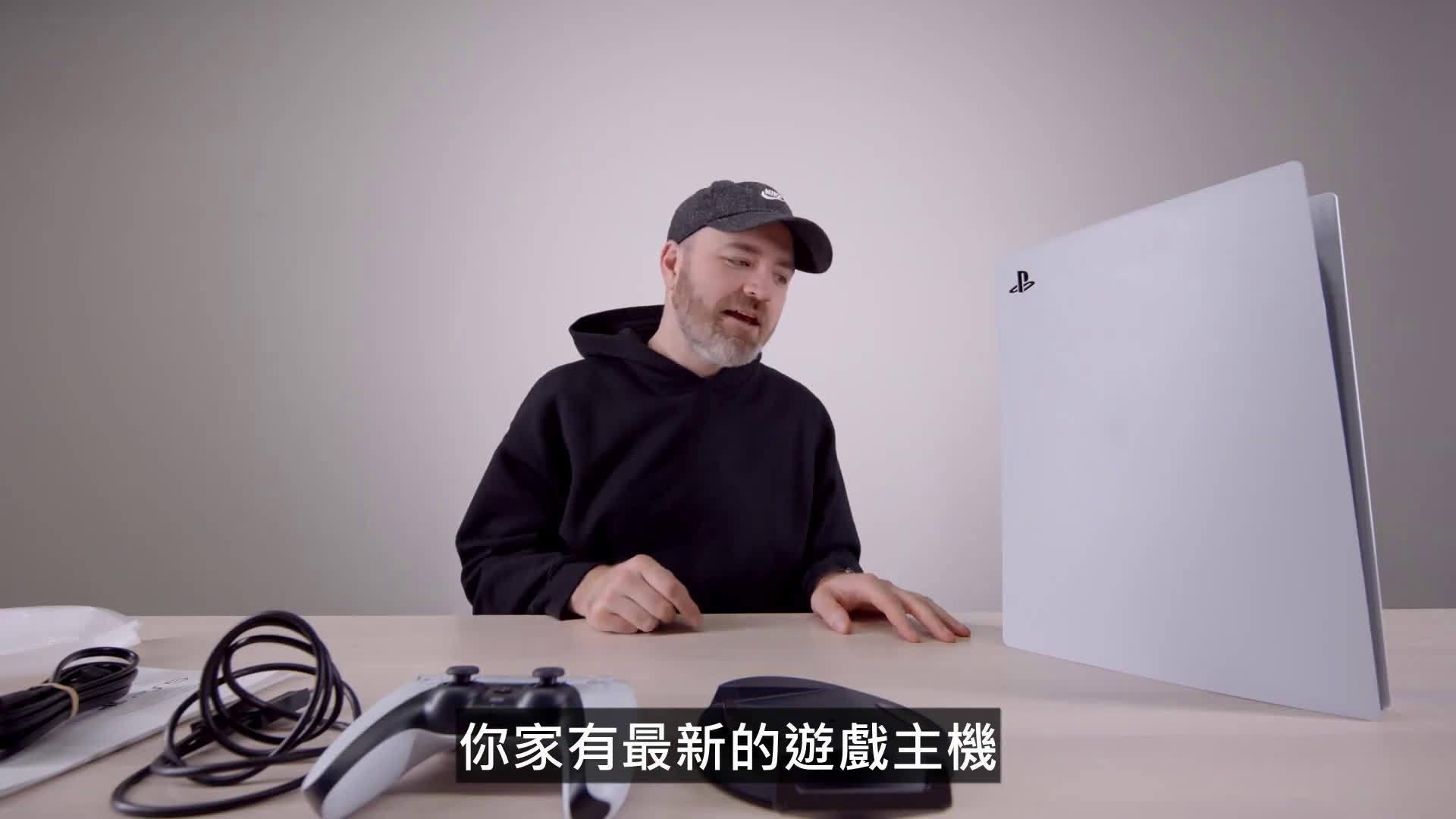 来看著名数码博主Unbox Therapy带来索尼次世代PlayStation