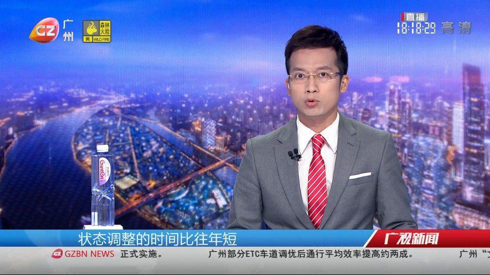广马备战倒计时 运动生物钟要调整