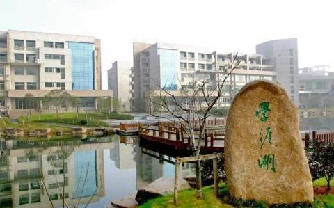 华东本科院校,浙江财经大学和南昌师范学院,虎斗龙争