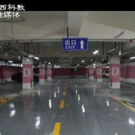 太原府东公馆:业主停车成难题,想停车还得每小时交5元?(视频)