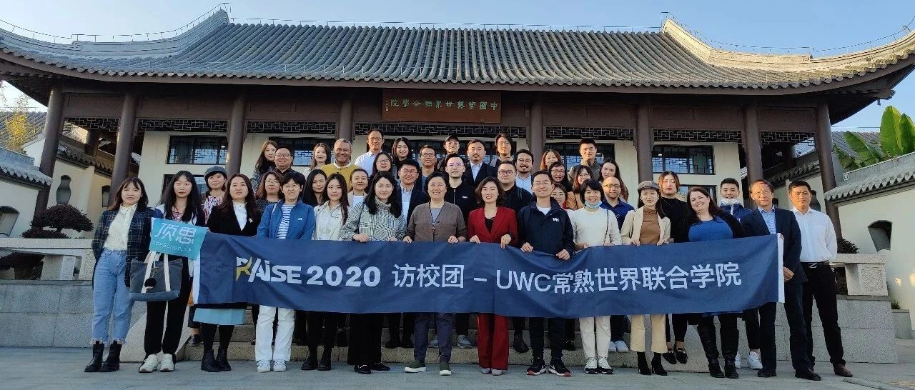 参访华东区4所民办国际化学校,我们得到了哪些启发?
